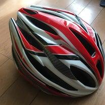 ヘルメットを新調ヽ(´▽`)ノの記事に添付されている画像