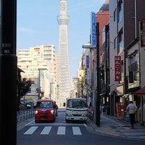 5×20東京後半旅⑥の記事に添付されている画像