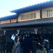 『京都』日本最古の和菓子「あぶり餅」の食べ比べの記事に添付されている画像