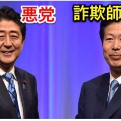 """""""串山一郎さん殺害事案をフリーライターかこさんの仲間たちが取り上げず""""の記事に添付されている画像"""