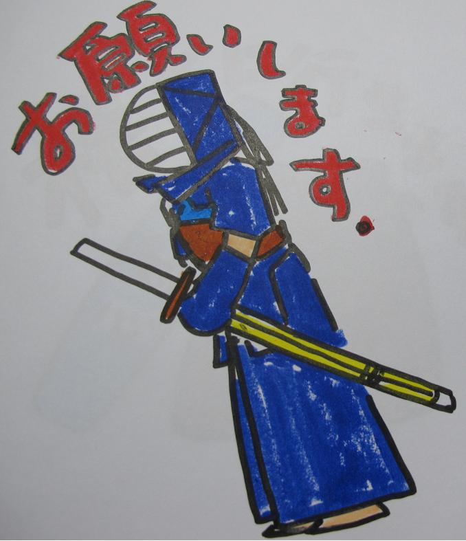 剣道イラストを描いてみた ショウイチのブログ
