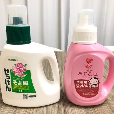 石けん系洗剤は敏感肌・ベビー用の洗濯に最適なのか?~衣類に残りにくい石鹸を見抜くの記事に添付されている画像