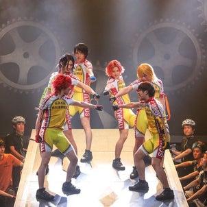 舞台『弱虫ペダル』の画像