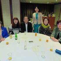 静岡水香クラブ発足の記事に添付されている画像