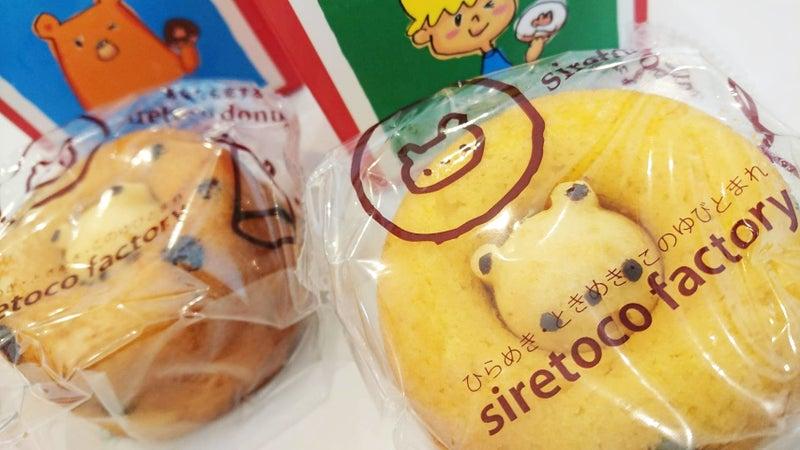 siretocodounuts