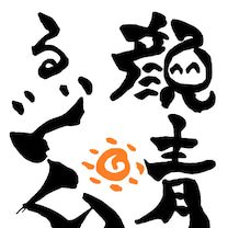 瞑想で全然スッキリ出来ない人への記事に添付されている画像