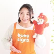 【予約受付中!ベビーサイン体験会】赤ちゃんと習い事♪はじめてみませんか。の記事に添付されている画像