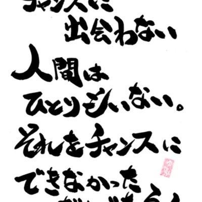 道神堂ミネラルショー in東急ハンズ博多店 開催決定の記事に添付されている画像
