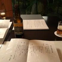 盛り付けが綺麗!星野リゾート 界 津軽 の夕食 懐石料理の記事に添付されている画像