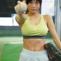 RaMuちゃん EX MAX! 2月号の記事に添付されている画像