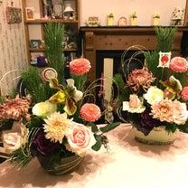 お正月のお花はエレガントでの記事に添付されている画像