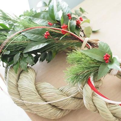 お正月飾りも簡単手作り!しめ縄リースのDIYレポの記事に添付されている画像