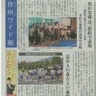 95%が森林の西粟倉村で、音楽をどう活かすか❓という話。の記事より