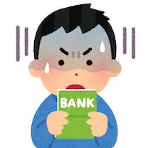 【LINE@】あなたの残金はおいくらですか?の記事に添付されている画像
