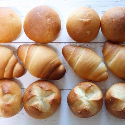 【生徒さんの声】ママのパンおいしすぎる!天才ぱん!って言われたら嬉しすぎますよねの記事に添付されている画像