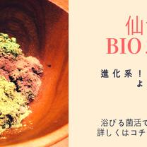 【ご予約はコチラ♡】ビオスチーム☆よもぎ蒸しohama.足もみ&腸もみの記事に添付されている画像