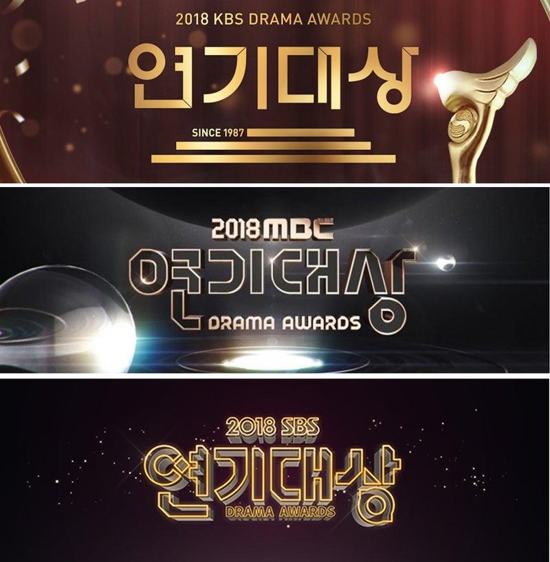2018年韓国ドラマ総まとめ演技大賞より 고마워コマウォ 韓国ドラマ