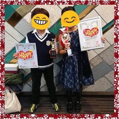 年内最後のコンクールに行って来ましたp(^-^)q《東大阪市鴻池新田駅近くのピアの記事に添付されている画像