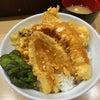 昼ごはんin錦糸町『天丼はなぶさ/750円天丼』の画像