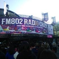 RADIO CRAZY 2018 1日目の記事に添付されている画像