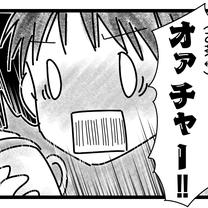【離乳食】成功した話〜麦茶〜の記事に添付されている画像