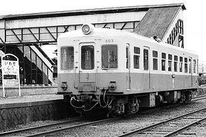 ♢日本の廃止鉄道路線一覧ウィキメディアの一覧記事より日本の廃止鉄道 ...