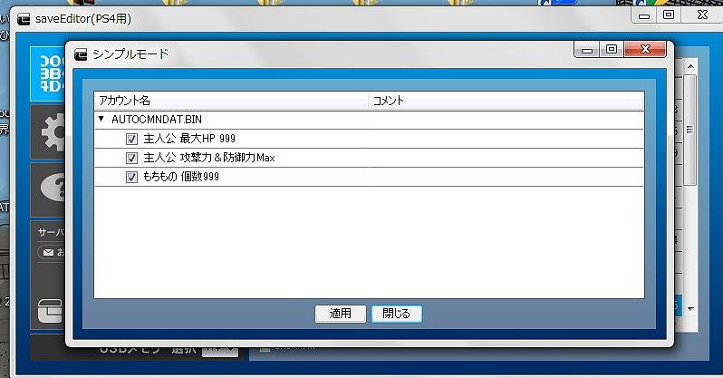 ビルダーズ2 セーブデータ pc 【ビルダーズ2】SAILINGの黒画面から進まない時の対処方法【Steam版】...