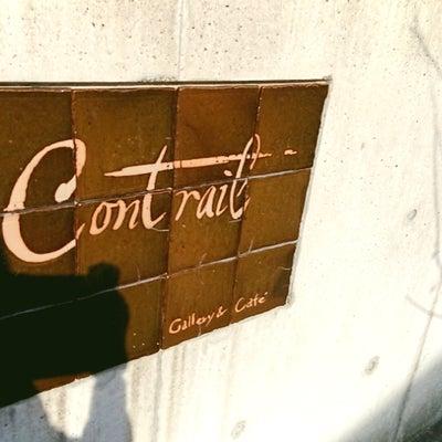 今週のチートデイは…アンティーク調の隠れ家カフェ[Contrail]でランチ☆の記事に添付されている画像