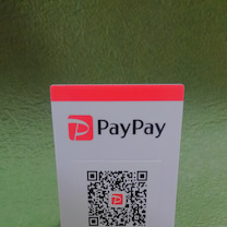PayPayの記事に添付されている画像