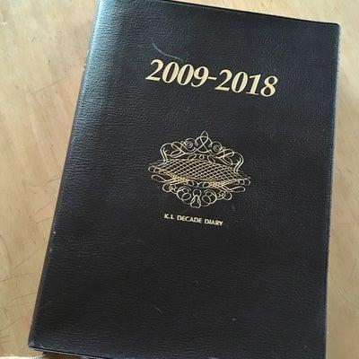 「10年日記の断捨離」。この10年で出会った方々に感謝し、次の5年に向かって進みの記事に添付されている画像