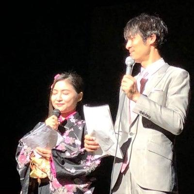 村山首相談話継発展会忘年会に参加をしてきて思うことの記事に添付されている画像