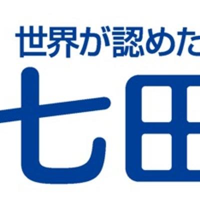 七田式教育 パパ参加率高めの記事に添付されている画像