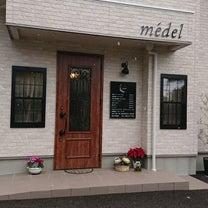 今日はメデル初雪記念日❓の記事に添付されている画像