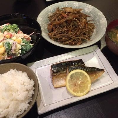 【昨日の晩ごはん&お正月用食料買い出し!】の記事に添付されている画像
