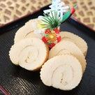 今年最後の糀レシピプレゼントは「ふわふわ!お豆腐と甘糀の伊達巻」の記事より