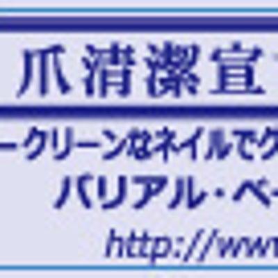 デザインネイル 入学式にも♡の記事に添付されている画像
