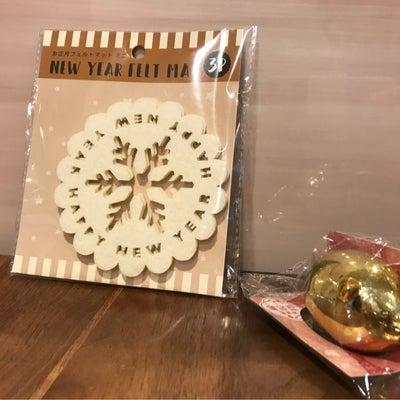 お正月の飾りつけ。お鏡餅、金の亥で縁起の良い玄関にの記事に添付されている画像