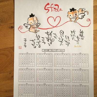 1月〜2月のお教室とイベント案内の記事に添付されている画像