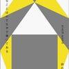 """ポエムピースの新しい詩集シリーズ """"詩の時間""""の画像"""