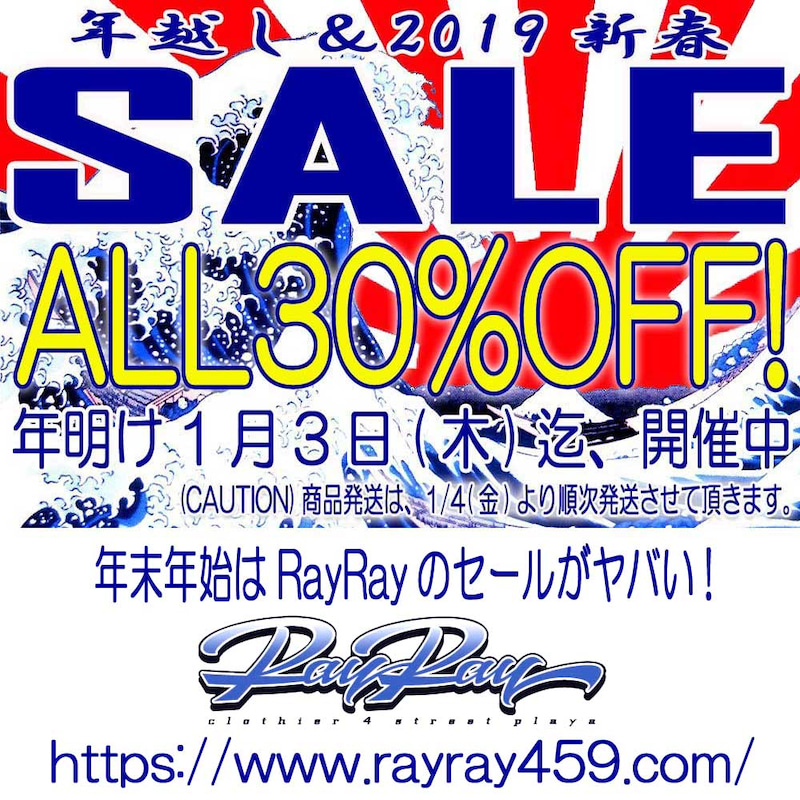 RayRay SALE