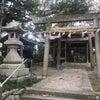 最後のご参拝神社はここ!の画像