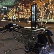 楽しかった食事会へは イルミオ(電動自転車)での記事に添付されている画像