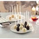 告知 日本橋三越【はじまりのカフェ】1/26☆オシャレ家電でポップケーキをの記事より