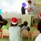 クリスマス会♪の記事より