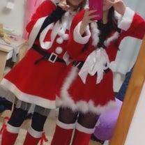アラフィフサンタ♡の記事に添付されている画像