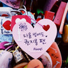 SEOUL TOWER @always_gdの画像