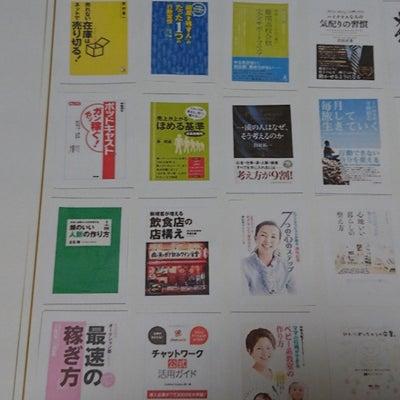 ブックライティング実績ゼロから、100冊が視野に入るまで。の記事に添付されている画像