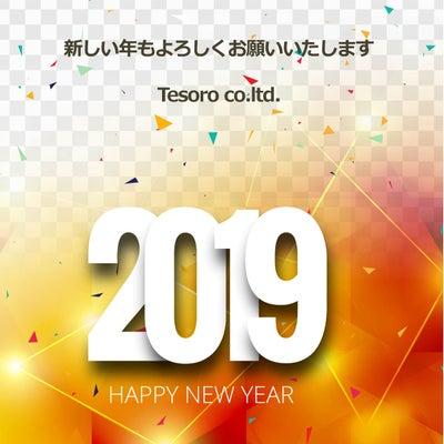 HAPPY NEW YEAR!!2019 本日から通常営業です~パーツ工房~の記事に添付されている画像