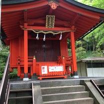 2019年 神奈川パワースポット(神社仏閣)トップ5の記事に添付されている画像