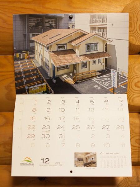 ランタサルミの2019年カレンダー